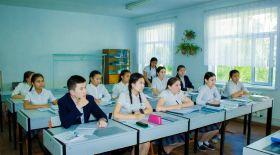 Мектеп қабырғасында білу керек болған 10 түсінік