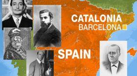 Каталонияның талантты 5 тумасы