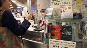 Кадзуо Исигуро кітаптарының Жапониядағы тиражы 950 мың данаға өсті