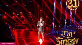 I`m a singer Kazakhstan: Күтпеген оқиғалар жалғасады