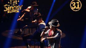 I`m a singer Kazakhstan жобасына жұлдыздың қайта оралуы