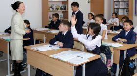 12 жылдық білім беру жүйесінің артықшылықтары