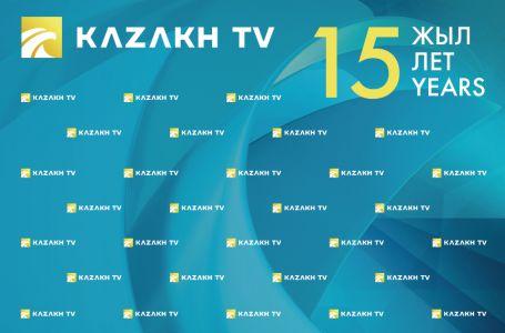«Kazakh TV» телеарнасы көп арналық хабар таратуға көшеді