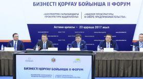 Тимур Құлыбаев: Құқық қорғау органдары мен кәсіпкерлер арасындағы қарым-қатынаста оң өзгеріс бар
