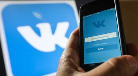 «ВКонтакте» желісінде жаңа қызмет пайда болды