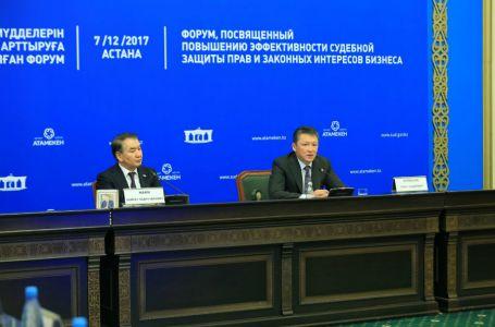 Тимур Құлыбаев: Сот жүйесі барынша ашық әрі түсінікті болуы керек