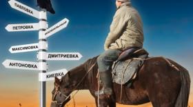 Қазақ даласында орыс тіліндегі топонимдер XVIII ғасырдың I жартысынан пайда бола бастаған