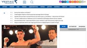 Vesti.kz сайты жаңа нұсқасын іске қосты