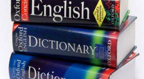 Оксфорд сөздігі жыл сөзін анықтады