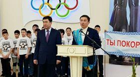 Геннадий Головкинге Қарағанды облысының