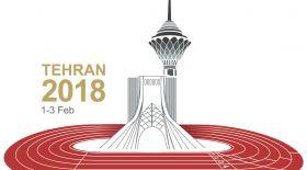Қазақстандық жеңіл атлеттер Тегеранда 12 медаль жеңіп алды