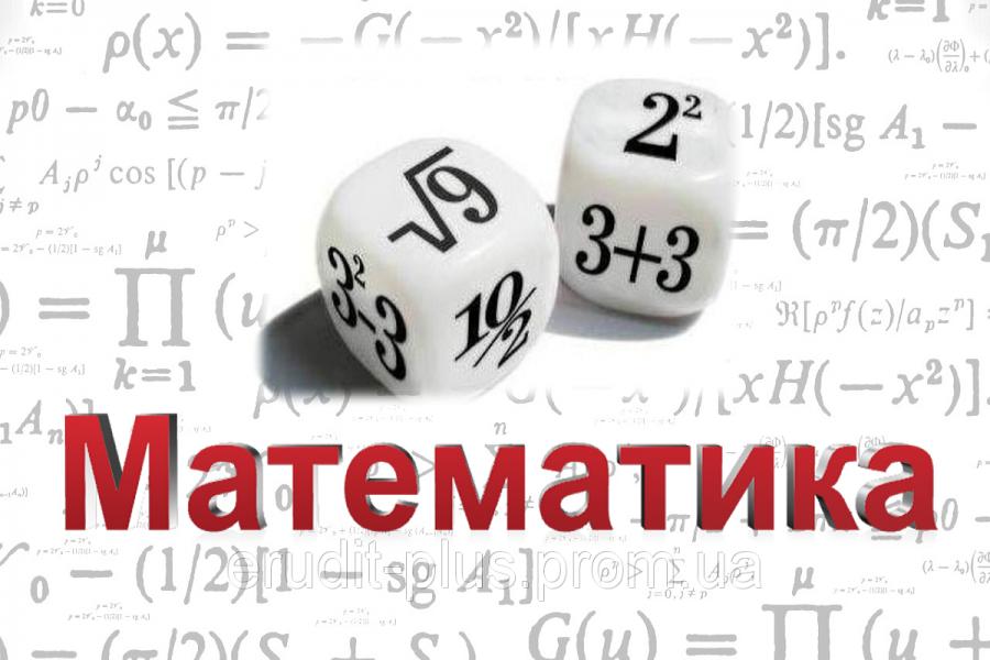 Математиканы жаңаша оқыту