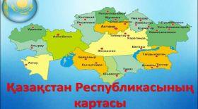 Қазақстан қалаларының арақашықтығы