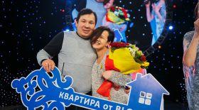 Астанадан қалай пәтер ұтып алуға болады?