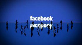 Facebook сіз бен біз жайлы не біледі?