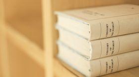 Дүниені өзгертетін 10 кітап