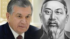 Абай мұрасына қатысты Өзбекстан Президентінің сөзі