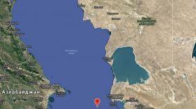 Каспий теңізінде жер сілкінді