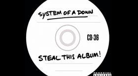 Бұл альбомды ұрлап кет! (аудиоподкаст)