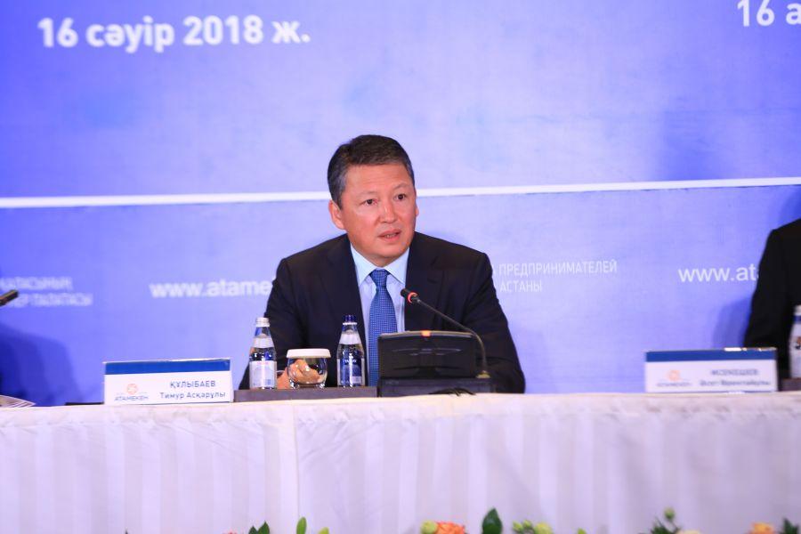 Тимур Құлыбаев: Астананың бизнес-бастамалары ел ауқымында жүзеге аспақ