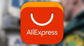 AliExpress-тегі қауіпті заттар