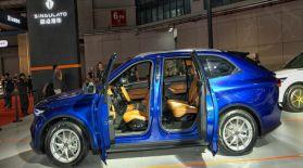 Қытайлар ерекше электромобиль жасап шығарды
