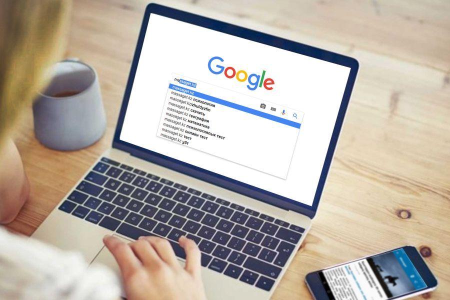 Google жүйесінен қалай дұрыс іздеу керек?