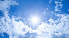 Алдағы демалыс күндері ауа райы қандай болады?