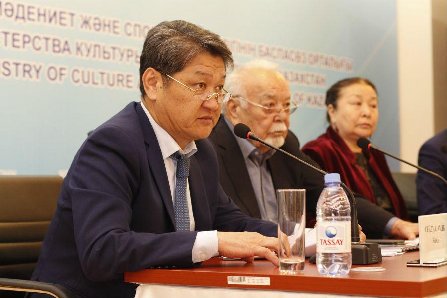 ІІ Дүниежүзілік «Астана» театр фестивалі бойынша баспасөз конференциясы өтті