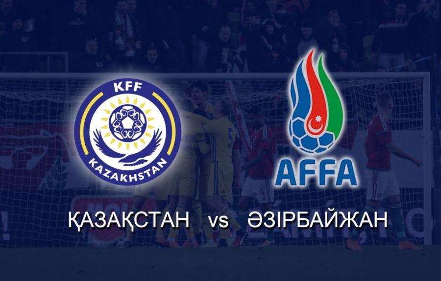 Қазақстан құрамасының Әзірбайжанға қарсы ойнайтын құрамы белгілі болды