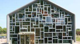 Plagiarius: плагиат музейі
