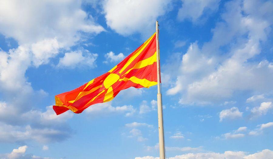 Македония елінің атауы өзгереді