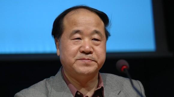 Мо Яннің жылдық табысы - 31 миллион доллар