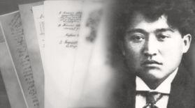 Алаштың ақиық ақыны Мағжанның туғанына 125 жыл толды