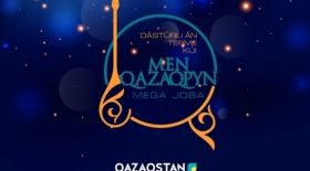 «Men Qazaqpyn» халықаралық мегажобасының қалалық іріктеу кезеңі өтті