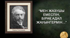 Хенрик Понтоппидан: