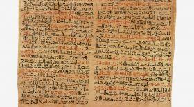Әлем кітапханаларындағы ең көне 3 мәтін