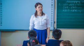 Заманауи білім беру жүйесіне икемді педагог-маман қандай болмақ?