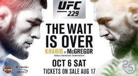 Қазақстандық жанкүйерлер UFC жекпе-жектерін тамашалай алады