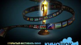 Қазақстандық режиссер