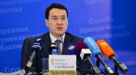 Әлихан Смайылов – жаңа Қаржы министрі