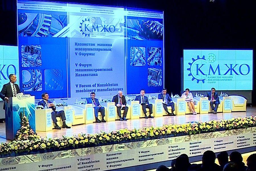 Астанада Қазақстан машина жасаушыларының VI Форумы басталды