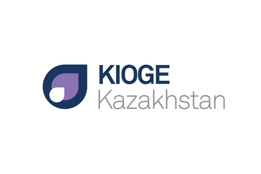 KIOGE 2018: мұнай-газ өндірісінің даму тетігі және заңдағы өзгерістер мен цифрландыру