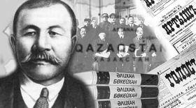 Әлихан Бөкейхановтың қанатты сөздері
