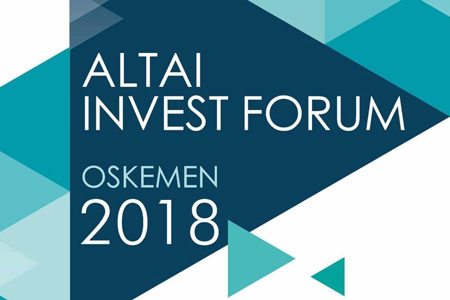 Алтай Invest 2018: Шығыс Қазақстан өңіріне құны 295 миллиард инвестиция салынбақ