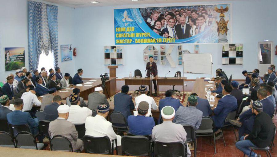 Түркістан облысы имамдарының біліктілігін арттыру семинары өтті