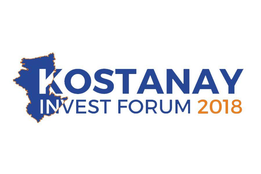 Kostanay Invest 2018: қандай инвестициялық жобалар іске асады?