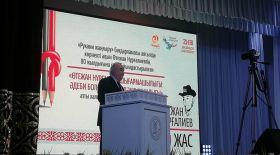 Өтежан Нұрғалиевтің 80 жылдығына арналған мерейтой қорытындыланды