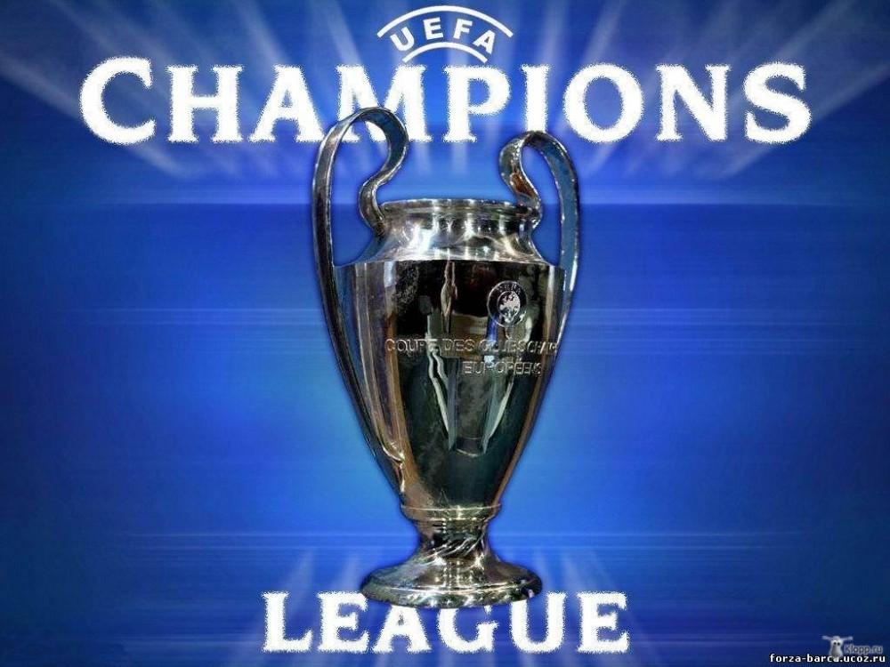 Чемпиондар Лигасы 1/8 финалының алғашқы қатысушылары анықталды