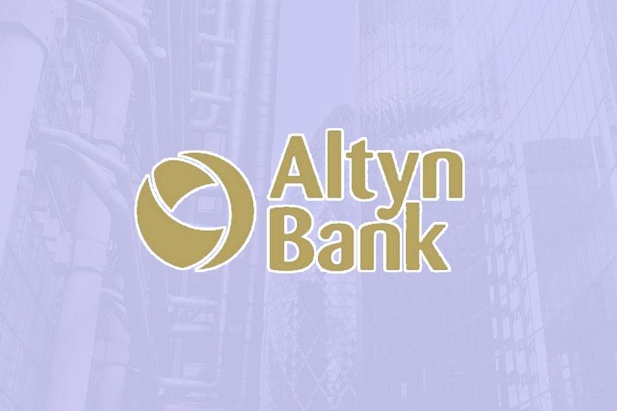 Алтын Банк халықаралық несие нарығына шықты